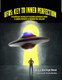 ufos key to inner perfection cover