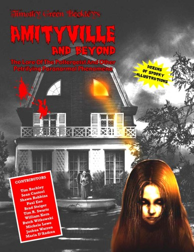 amityville cover final good