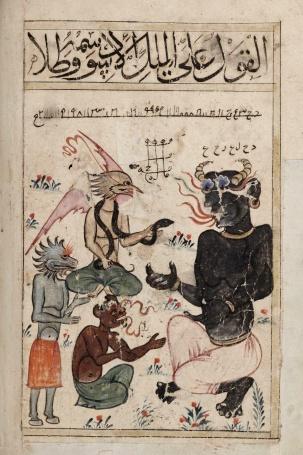 Kitab_al-Bulhan_---_devils_talking